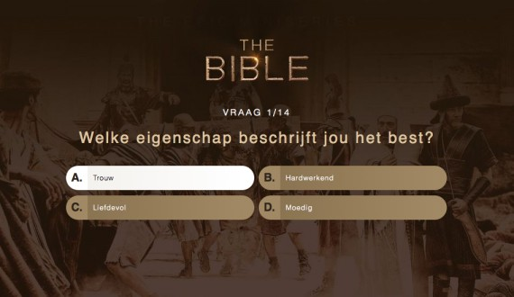 The Bible-test 2